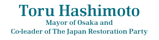 Toru Hashimoto, Mayor of Osaka and Co-leader of The Japan Restoration Party